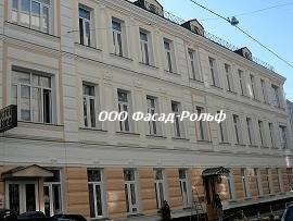 Фасадные работы, покраска и утепление фасадов