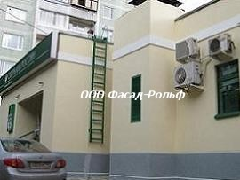 Ремонт фасада Троицк