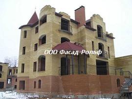 Архитектурные элементы фасадов
