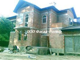 Утепление фасада жилого дома